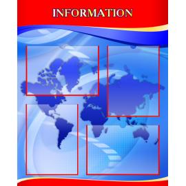 Стенд Information на английском языке в красно-синей цветовой гамме