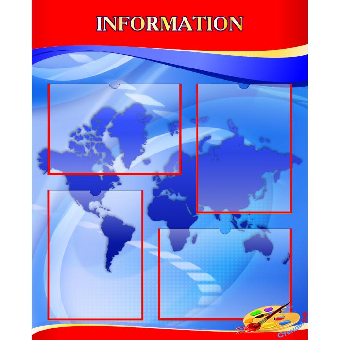 Стенд Информация на английском языке в красно-синей цветовой гамме