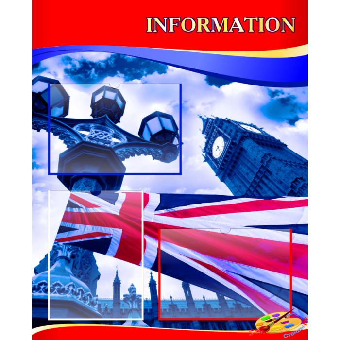 Стенд Information на английском языке в красно-синих тонах