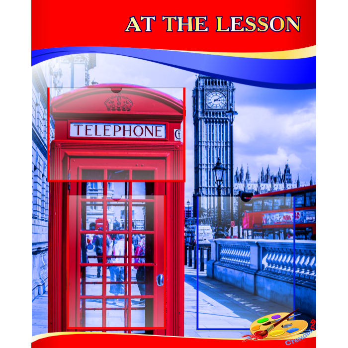 Стенд At the lesson на английском языке в красно-синих тонах