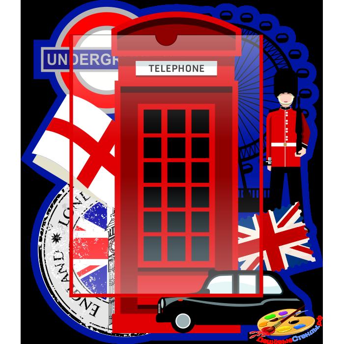 Стенд на английском языке с карманом А4 в красно-синих тонах