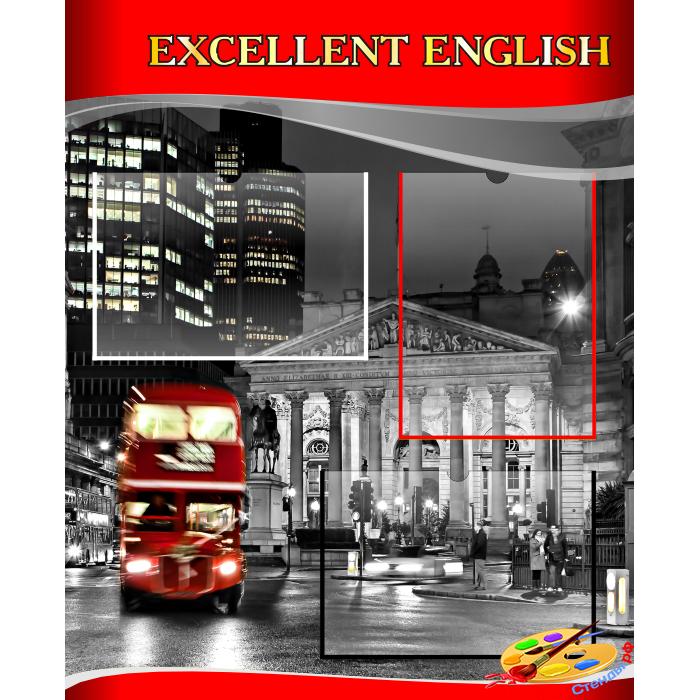 Стенд  Excellent English на английском языке в красно-серых тонах