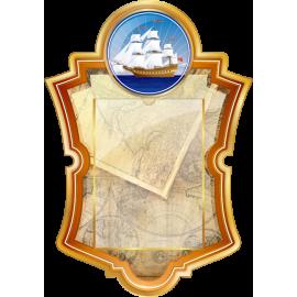 Стенд с карманом А4 для кабинета географии в золотисто-бежевых тонах  Вариант 1