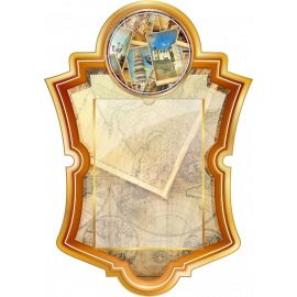 Стенд с карманом А4 для кабинета географии в золотисто-бежевых тонах Вариант 4
