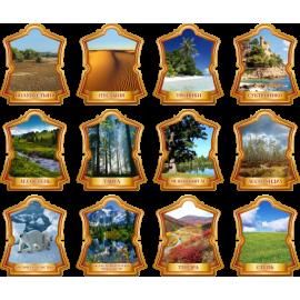 Комплект стендов Природные зоны Земли в золотисто-бежевых тонах