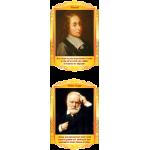 Комплект портретов Знаменитые французские деятели в золотисто-оранжевых тонах