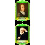 Комплект портретов Знаменитые французские деятели в золотисто-зеленых тонах