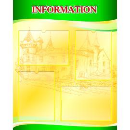 Стенд Информация на французском языке в золотисто-зеленых тонах
