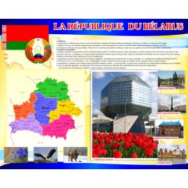 Стенд Достопримечательности Беларуси на французском языке в золотисто-синих тонах
