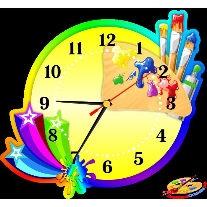 Часы для группы Акварельки