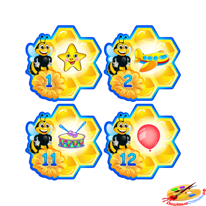 Комплект средних наклеек для группы Пчёлки