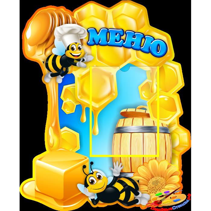 Стенд Меню для группы Пчёлки
