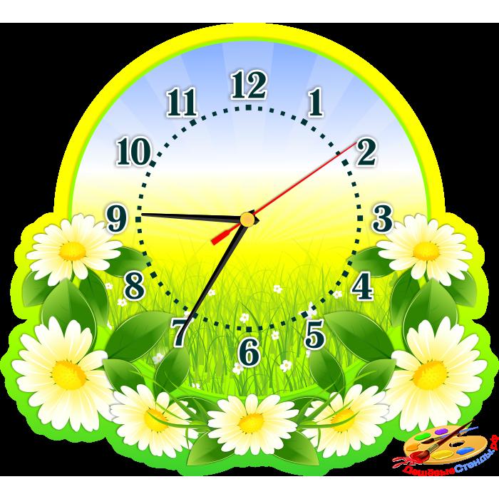 Часы для группы Ромашка